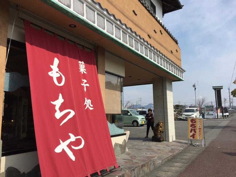 f:id:Bosssuke:20160423235000j:plain