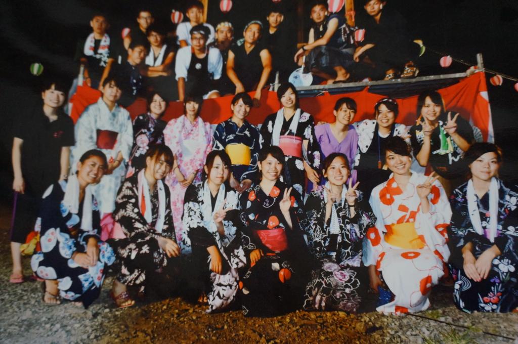 f:id:Bosssuke:20160505111400j:plain