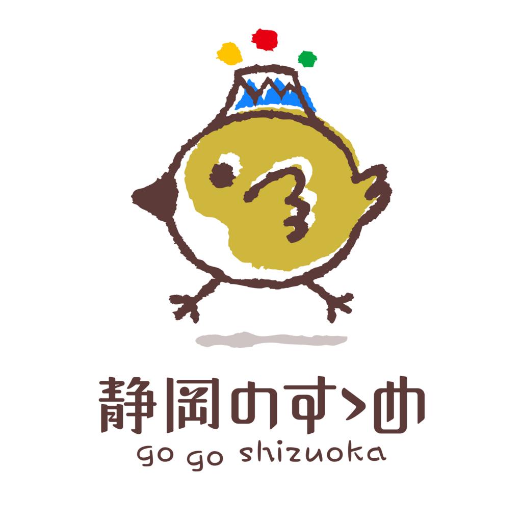 f:id:Bosssuke:20160517170509j:plain:w400