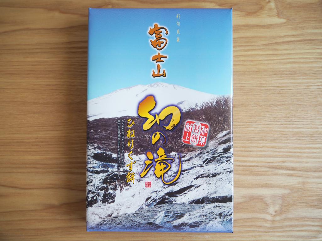 f:id:Bosssuke:20160521092919j:plain