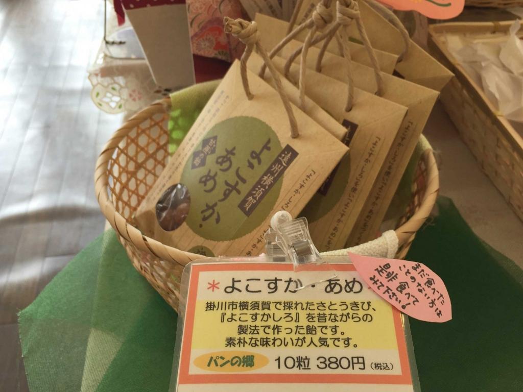 f:id:Bosssuke:20160611163639j:plain