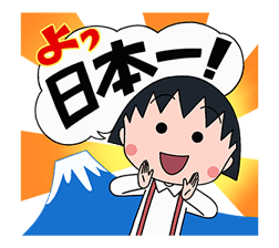 f:id:Bosssuke:20160625090140p:plain