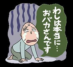 f:id:Bosssuke:20160625090530p:plain:w110