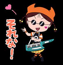 f:id:Bosssuke:20160625092119p:plain:w110