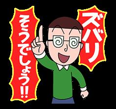 f:id:Bosssuke:20160625092125p:plain:w110