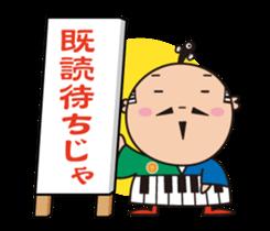 f:id:Bosssuke:20160625092513p:plain:w110