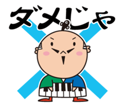 f:id:Bosssuke:20160625092514p:plain:w110