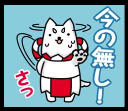 f:id:Bosssuke:20160625094627p:plain:w110