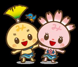 f:id:Bosssuke:20160625100241p:plain
