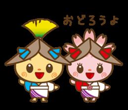 f:id:Bosssuke:20160625100249p:plain:w110