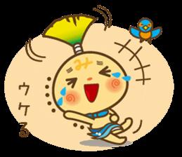 f:id:Bosssuke:20160625100251p:plain:w110