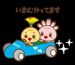f:id:Bosssuke:20160625100252p:plain:w110