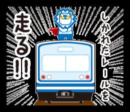 f:id:Bosssuke:20160625101733p:plain:w110