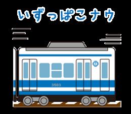 f:id:Bosssuke:20160625101735p:plain:w110