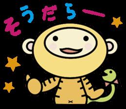 f:id:Bosssuke:20160625102134p:plain:w110