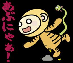 f:id:Bosssuke:20160625102135p:plain:w110