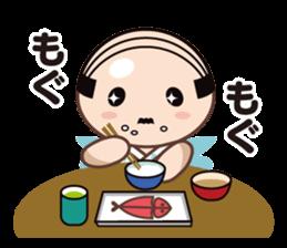 f:id:Bosssuke:20160625184531p:plain:w110
