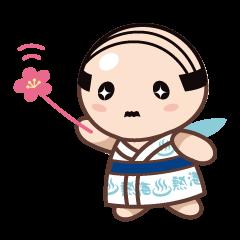 f:id:Bosssuke:20160625184603p:plain