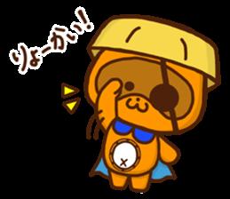 f:id:Bosssuke:20160625185655p:plain:w110