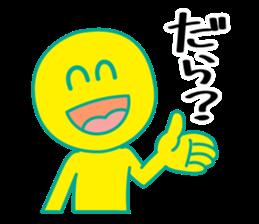 f:id:Bosssuke:20160625190621p:plain:w110