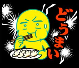 f:id:Bosssuke:20160625190623p:plain:w110