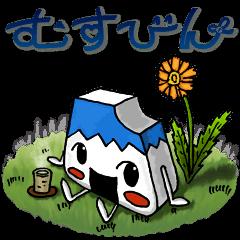 f:id:Bosssuke:20160625191054p:plain