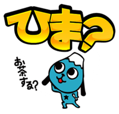 f:id:Bosssuke:20160625192536p:plain:w110