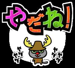 f:id:Bosssuke:20160625192538p:plain:w110