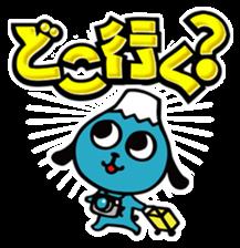 f:id:Bosssuke:20160625192540p:plain:w110