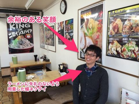 f:id:Bosssuke:20160629085617j:plain:w800
