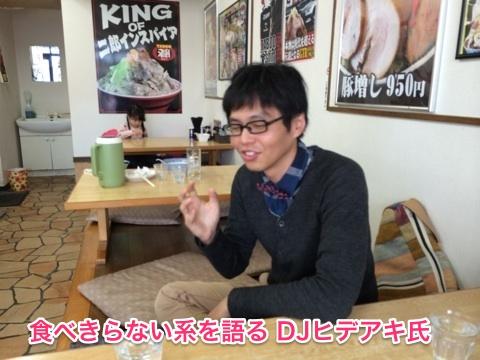 f:id:Bosssuke:20160629085707j:plain:w800