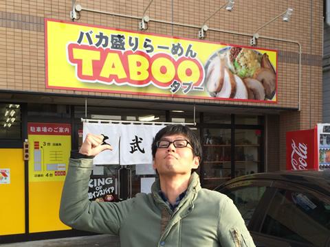 f:id:Bosssuke:20160630081051j:plain:w800