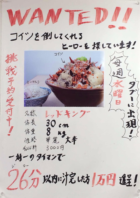 f:id:Bosssuke:20160630081109j:plain