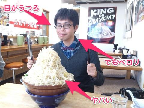 f:id:Bosssuke:20160630081118j:plain:w800