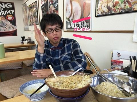 f:id:Bosssuke:20160630081121j:plain:w800