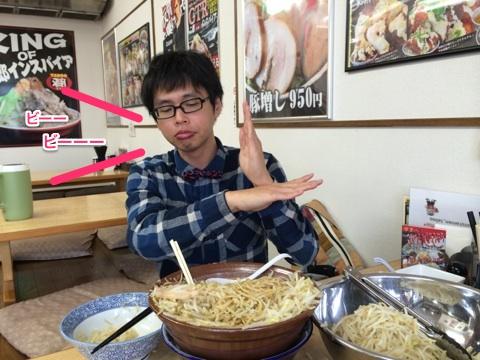 f:id:Bosssuke:20160630081122j:plain:w800