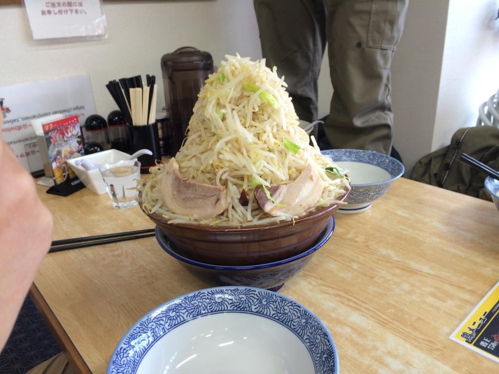 f:id:Bosssuke:20160630082140j:plain