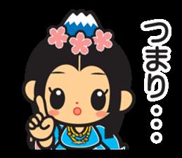 f:id:Bosssuke:20160702081654p:plain:w110