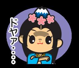 f:id:Bosssuke:20160702081701p:plain:w110