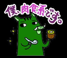 f:id:Bosssuke:20160702082805p:plain:w110