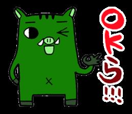 f:id:Bosssuke:20160702082809p:plain:w110