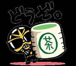 f:id:Bosssuke:20160702133829p:plain:w110