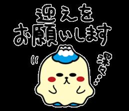 f:id:Bosssuke:20160702135309p:plain:w110