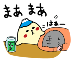f:id:Bosssuke:20160702135329p:plain:w110