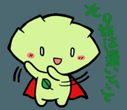 f:id:Bosssuke:20160702140651p:plain:w110