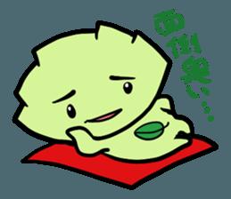 f:id:Bosssuke:20160702140706p:plain:w110