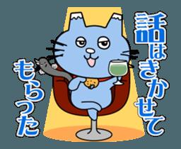 f:id:Bosssuke:20160702141227p:plain:w110