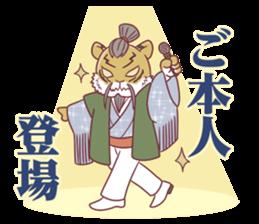 f:id:Bosssuke:20160702143954p:plain:w110