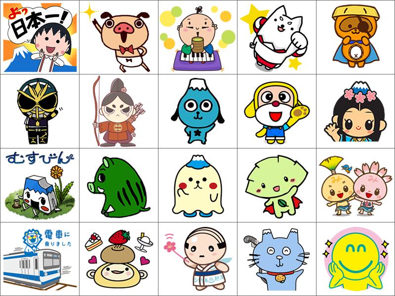 f:id:Bosssuke:20160703183915j:plain