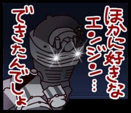f:id:Bosssuke:20160706065309p:plain:w110